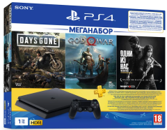 Ігрова консоль Sony PS4 Slim 1Tb (Black) + 3 гри (God of War, Days Gone, The Last of Us) + 3-місячна підписка PSPlus 9382102, Чорний