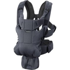 Рюкзак BB Baby Carrier Move Anthracite, Mesh сірий 099013, Сірий