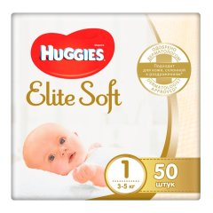 Підгузки Huggies Elite Soft Jumbo 1 3-5 кг 50 шт 9400112, 50