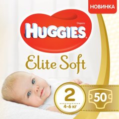 Підгузки Huggies Elite Soft 2 4-6 кг 50 шт Jumbo 9400122, 50